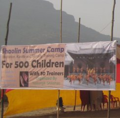 152  320x240 summercamp6 Shaolin Summer Camp for Children