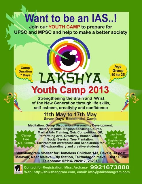 Lakshya Youth Camp 2013